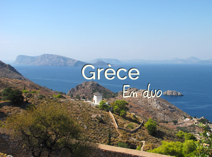 // GRECE  2011 //  7 jours pour découvrir Athène et le sud du  Péloponnèse, à travers les multiples  facettes du pays : sites antiques, montagnes  majestueuses et paysages côtiers variés.  Mais la Grèce, c'est aussi l'authenticité et  la simplicité des petits villages qui la parsèment.